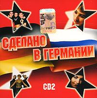 Сделано в Германии. CD 2 (mp3) 2006 MP3 CD