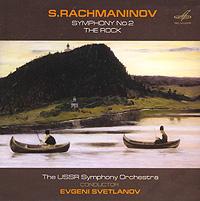 Evgeni Svetlanov. Rachmaninov. Symphony No. 2. The Rock