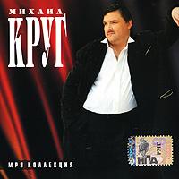 Zakazat.ru: Михаил Круг. MP3 коллекция (mp3)