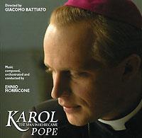 Издание содержит буклет с кадрами из фильма и дополнительной информацией на английском языке.