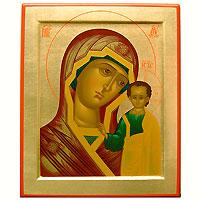 Казанская икона Пресвятой Богородицы. 25 х 30 см