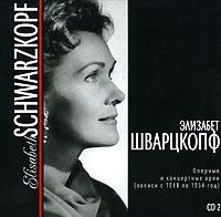 Оперные и концертные арии (записи с 1948 по 1954 год).