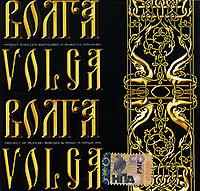 В издание входят следующие записи: 1. Волга (1999) - 1-14 треки 2. Выпей до дна (2003) - 15-26 треки 3. Концерт (2003) - 27-40 треки 4. Три поля (2004) - 41-52 треки 5. Концерт в Хельсинки (2004) - 53-63 треки 6. Видео - 64 трек