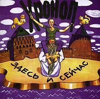 К изданию прилагается небольшой буклет с текстами песен и небольшим объемом дополнительной информацией на русском языке.