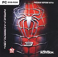 Человек-паук 3, Новый Диск / Beenox Studios