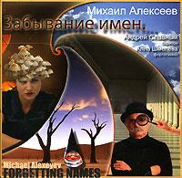 Издание содержит буклет с текстами песен и дополнительной информацией на английском и русском языках.