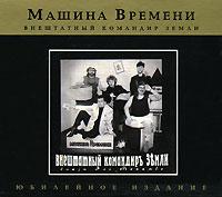 К данному изданию прилагается буклет с текстами песен на русском языке. Видео можно просмотреть при помощи программы Quick Time Player.
