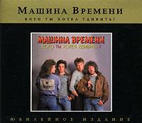 Издание содержит буклет с текстами песен на русском языке. Видео можно просмотреть при помощи программы Quick Time Player.