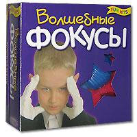 Настольная игра Волшебные фокусы Fun Kits