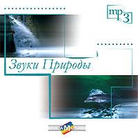Dream Music. Звуки природы (mp3)