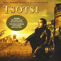 К изданию прилагается небольшая раскладка с кадрами из фильма и дополнительной информацией на английском языке.