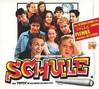К данному изданию прилагается буклет с кадрами из фильма и текстами песен на английском языке. Диск упакован в Jewel Case и вложен в картонную коробку.