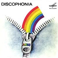 Argo. Discophonia