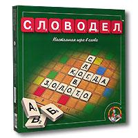Настольная игра в слова Словодел309Игра Словодел рассчитана на 2 - 4 игроков в возрасте от 7 лет. Очередность хода устанавливается игроками самостоятельно. Побеждает игрок, набравший наибольшее количество очков. В начале игры фишки выкладываются картинками вниз, перемешиваются и каждый игрок берет по 7 фишек. Первое слово располагается так, чтобы оно пересекало любые две коричневые клетки в центре поля. Слова составляются по вертикали или горизонтали и должны читаться сверху вниз, либо слева направо. За один ход можно составлять любое количество слов из имеющихся на руках фишек. Новые слова составляются на базе новых фишек, то есть в новые слова помимо новых фишек обязательно должны входить уже имеющиеся на поле слова или буквы. При составлении слов в базовых правилах используются только существительные в именительном падеже и единственном числе, за исключением слов, существующих лишь во множественном числе (ножницы, клещи, и так далее), либо имеющих самостоятельное значение во множественном...