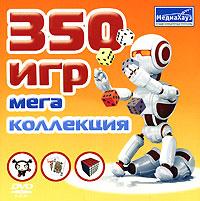 350 игр мега коллекция, МедиаХауз