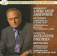 К данному изданию прилагается буклет с дополнительной информацией на английском и русском языках.