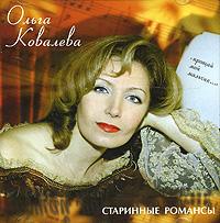 К данному изданию прилагается небольшой буклет с дополнительной информацией на русском языке.