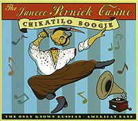 The Jancee Pornick Casino. Chikatilo Boogie