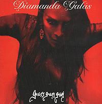 Издание содержит постер с фотографией певицы.