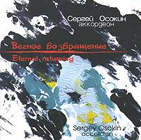 К данному изданию прилагается буклет с фотографиями и дополнительной информацией на английском и русском языках.