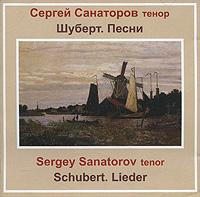 К данному изданию прилагается небольшая раскладка с дополнительной информацией на русском и немецком языках.