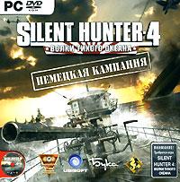 Silent Hunter 4: Волки Тихого океана. Немецкая кампания