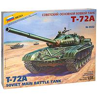 Советский основной боевой танк Т-72А. Модель для склеивания3552Советский основной боевой танк Т-72А является исторически точным воспроизведением оригинала. Модель для склеивания танка Т-72А развивает интеллектуальные и инструментальные способности, воображение и конструктивное мышление. Прививает практические навыки работы со схемами и чертежами. Идеально подходит для подарка! Танк Т-72А находился в массовом производстве с 1979 по 1985 год. Танк экспортировался во многие страны. Помимо СССР производство Т-72А было развернуто в Индии, Польше, Чехословакии и Югославии. Впервые в бою эти танки побывали в 1982 году в составе сирийской армии при вторжении израильтян в Ливан. Президент Сирии X. Асад в одном из интервью заявил: Танк типа Т-72 - лучший в мире - подчеркнув, что израильским танкистам не удалось подбить ни одной такой машины. Моделистам до 10 лет при сборке модели рекомендуется помощь взрослых.