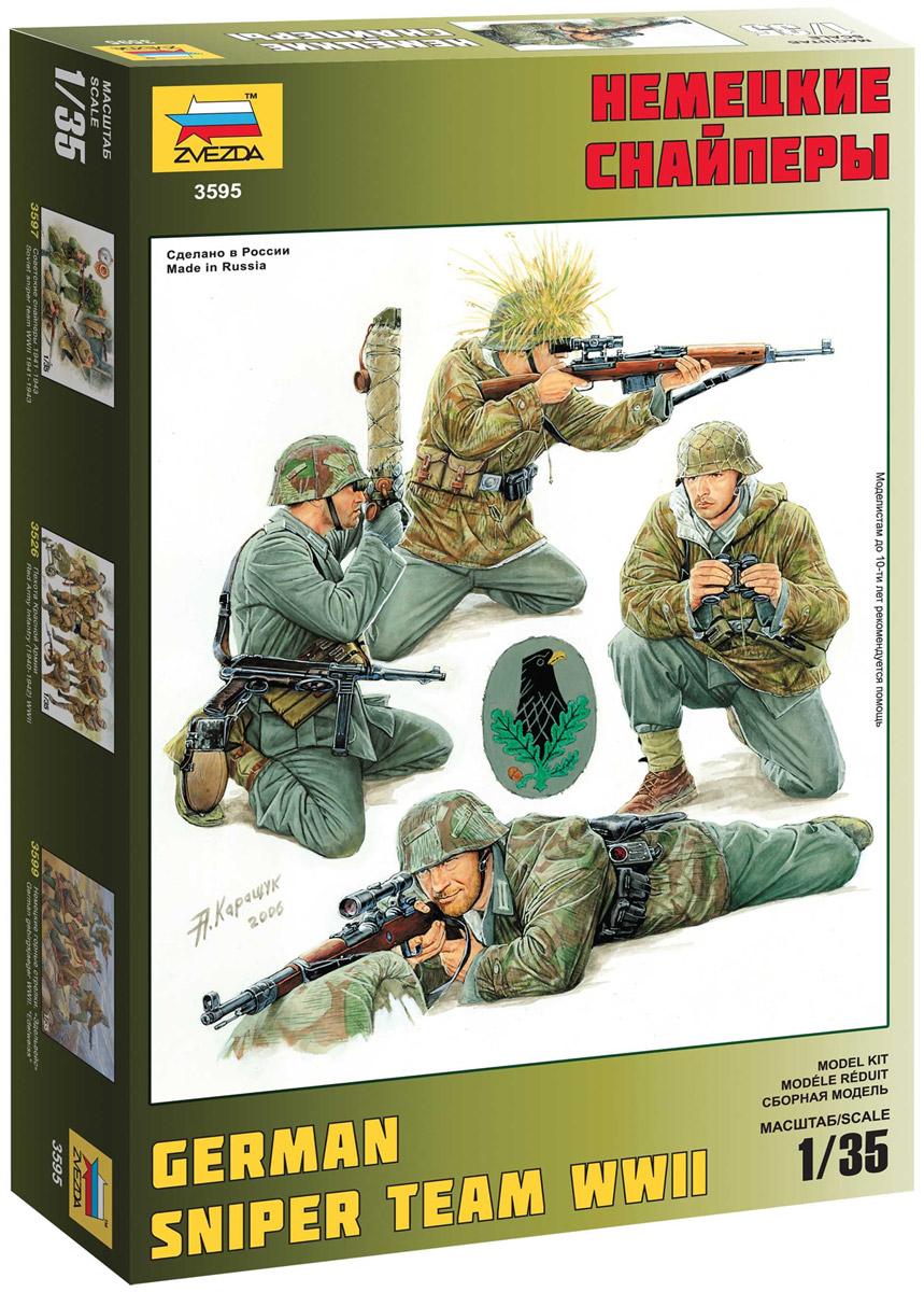 Немецкие снайперы. Модель для сборки3595В набор входят фигурки двух немецких снайперов, двух наблюдателей и элементы местности. Для повышения эффективности действий снайпера вместе с ним находился наблюдатель, который полностью брал на себя контроль за полем боя, позволяя снайперу сосредоточиться на ведении боя.