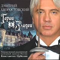 Издание содержит 20-страничный буклет с дополнительной информацией на русском языке.