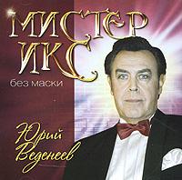 К данному изданию прилагается небольшая раскладка с фотографиями и дополнительной информацией на русском языке.