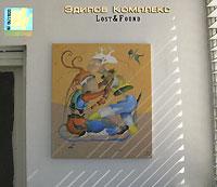 Издание упаковано в картонный DigiPack с буклетом, закрепленным в середине упаковки. Буклет содержит фотографии и тексты песен на английском языке.