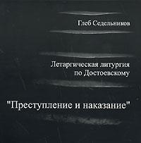 Издание содержит вкладыш с дополнительной информацией на русском языке.
