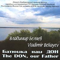 Издание содержит небольшу раскладку с дополнительной информацией на русском и английском языках.