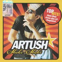 Artush. Sheki-Sheki