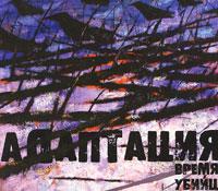 Издание содержит иллюстрированный буклет с фотографиями и текстами песен на русском языке.