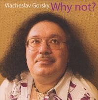 Издание содержит небольшую раскладку с текстами песен на английском языке.
