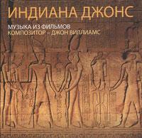 Издание содержит небольшой буклет с дополнительной информацией на английском языке.
