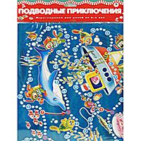 Игра-ходилка Подводные приключения1789Яркая игра-ходилка Подводные приключения понравится любому ребенку. Игроки, по очереди бросая кубик, делают ходы, стремясь как можно быстрее попасть к финишу. Но впереди их ждет масса интереснейших событий - иногда даже придется пропускать свой ход или возвращаться назад! Красочная игра-ходилка развивает воображение, усидчивость и координацию движений ребенка, стимулирует дух здорового соперничества.