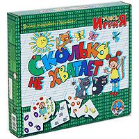Развивающая игра Сколько не хватает00005004Развивающая игра Сколько не хватает состоит из 10 круглых карточек и 40 карточек, которые прикрепляются к круглым по принципу паззла. В игровой форме малыш научится решать примеры на сложение и вычитание. Начинать лучше с одной круглой карточки, на которой изображен ребенок с цифрой, вокруг которого находятся четыре вида предметов в разном количестве. Пусть малыш из 40 карточек подберет к круглой карточке 4 подходящих и присоединит так, чтобы они логически дополняли центральную карточку. Например, если на круглой карточке цифра 4 и изображено одно яблоко, то ребенку предстоит найти карточку с тремя яблоками для того чтобы в результате получилось четыре. Количество круглых карточек-заданий следует увеличивать постепенно, воспитывая в ребенке усидчивость и внимательность. Игра предназначена как для занятий с одним малышом, так и с группой от 2 до 10 человек. Для группы малышей игра должна быть соревновательной - кто быстрее справится с заданием. Учись, играя! -...