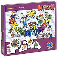 Развивающая игра Наблюдательность00005006Развивающая игра Наблюдательность состоит из 10 круглых карточек и 40 карточек, которые прикрепляются к круглым по принципу паззла. В игровой форме малыш научится описывать словами изображенную на картинке ситуацию, выделять из целого отдельные предметы, познакомится с миром человеческих увлечений. Начинать лучше с одной круглой карточки. Пусть малыш из 40 карточек подберет к круглой карточке 4 подходящих и присоединит так, чтобы они логически дополняли центральную карточку. Количество круглых карточек-заданий следует увеличивать постепенно, воспитывая в ребенке усидчивость и внимательность. Игра предназначена как для занятий с одним малышом, так и с группой от 2 до 10 человек. Для группы малышей игра должна быть соревновательной - кто быстрее справится с заданием. Учись, играя! - зарегистрированный товарный знак, объединяющий более пятидесяти оригинальных игр, призванных расширить представление малышей об окружающем мире и развить их природные способности. ...