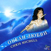 Издание содержит небольшую раскладку с дополнительной информацией на русском языке.