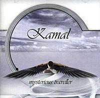 Zakazat.ru: Kamal. Mysterious Traveller