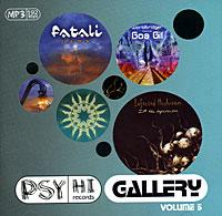 Psy Hi Gallery. Volume 5 (mp3) 2008 MP3 CD
