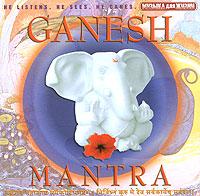 Zakazat.ru: Ganesh Mantra
