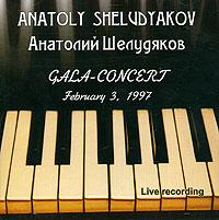 Live Recording Издание содержит буклет с дополнительной информацией на английском и русском языках.