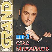 Диск содержит 39 треков в формате mp3.