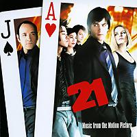 Издание содержит небольшую раскладку с кадрами из фильма.