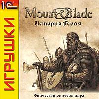 OZON.ru— Софт | Mount&Blade: История героя
