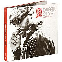 Djibril Cisse. Music And Me 2008 Audio CD