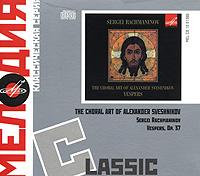 Издание содержит буклет с дополнительной информацией на русском и английском языках. Диск упакован в DigiPack и вложен в картонную коробку.
